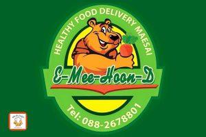 Eหมีหุ่นดี ร้านอาหารเอาใจสายคลีนรักสุขภาพ เมนูง่ายๆ อาหารสุขภาพ เมนูไข่ เราได้รวบรวม เมนูง่ายๆ ที่ทำได้เอง